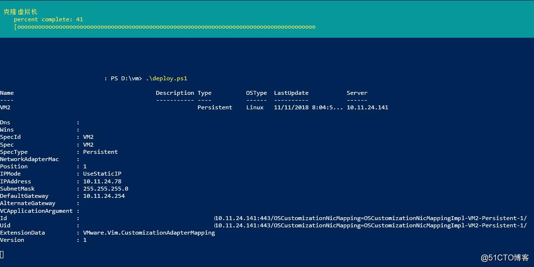 如何在Windows中批量创建VMware的虚拟机
