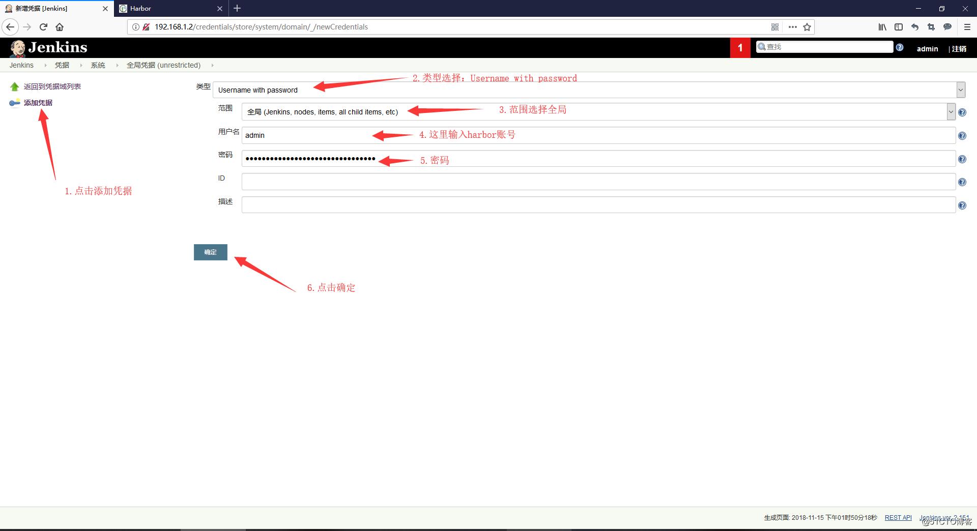Gitlab Harbor Jenkins pipeline实现利用tag部署docker容器