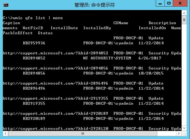 漫谈 Windows Server 管理工具