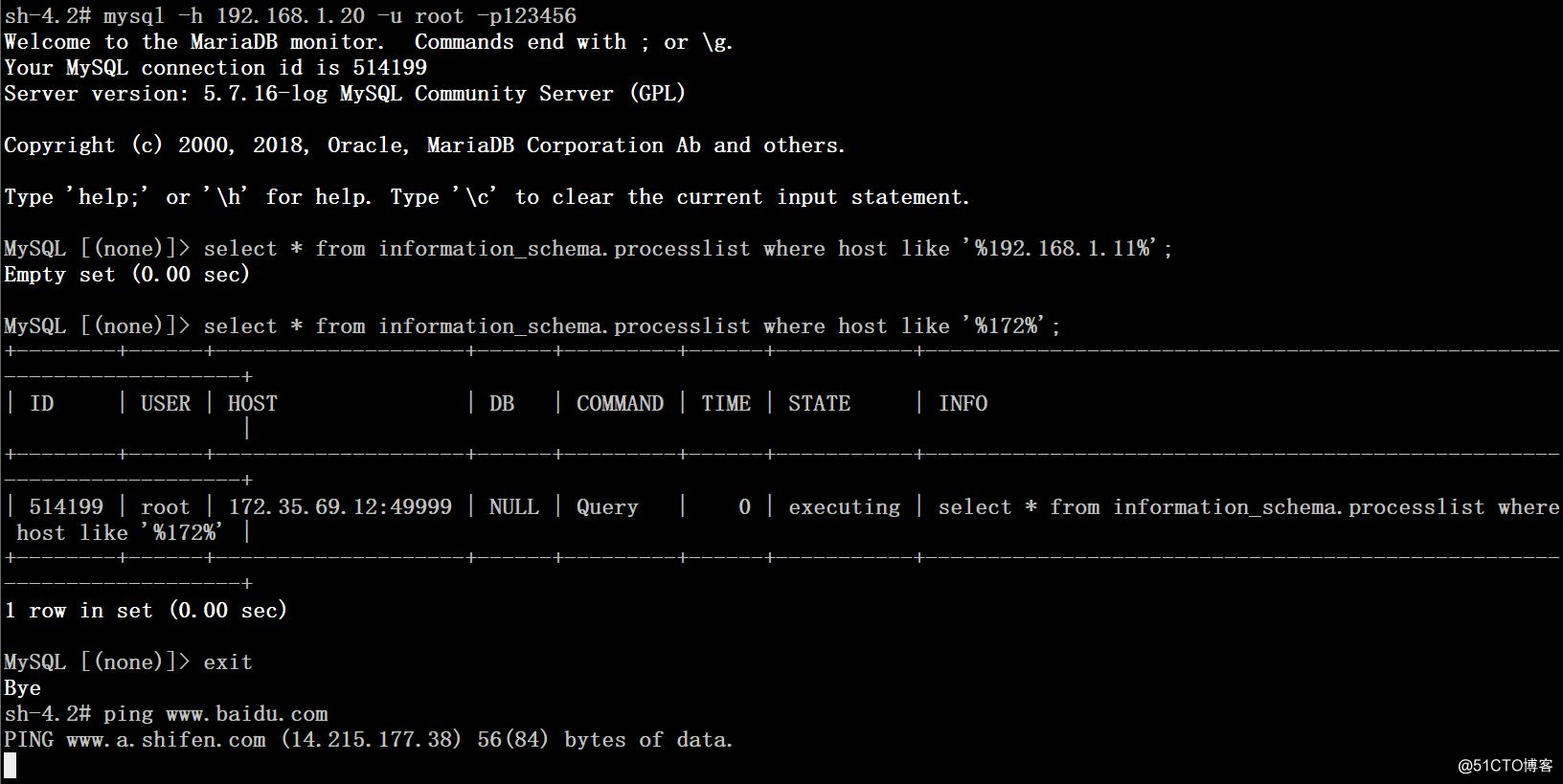 K8S网络NAT问题分析与处理