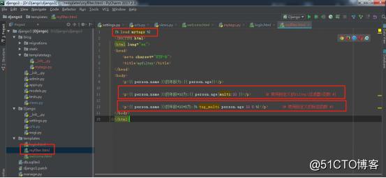 Django4.2 templates之各种标签的用法讲解