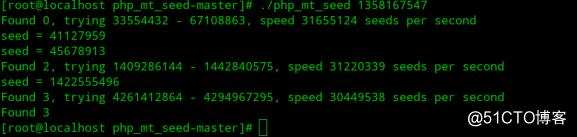 php随机函数mt_rand()产生的小问题大漏洞