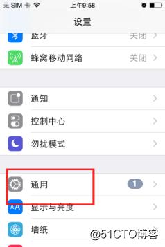 苹果IOS使用教程如何使用PPTP达到给手机换IP