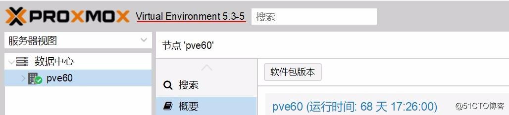 proxmox超融合私有云发布最新版本PVE 5.3