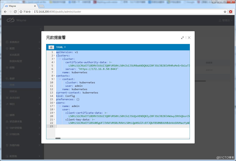 CentOS7.5 Qihoo360/wayne部署(Dashboard 管理K8S集群)