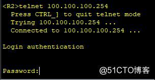 华为路由设备配置Telnet功能