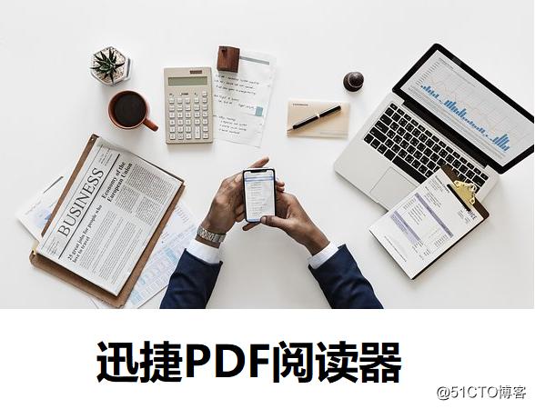 如何把图片快速生成PDF?这个方法真不错!