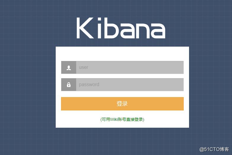 基于Django设计Kibana用户认证方案
