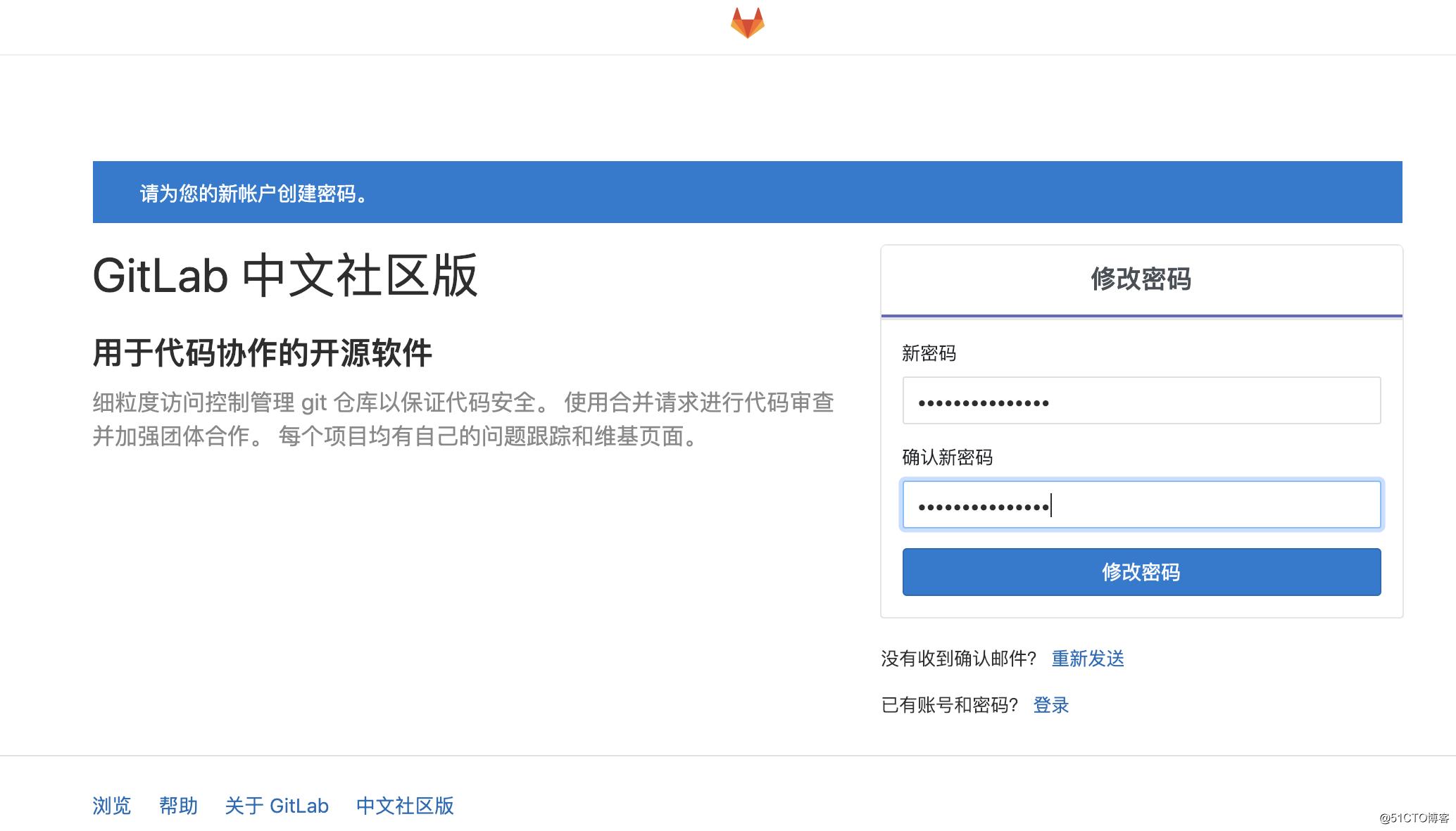 Docker-compose一键部署gitlab中文版