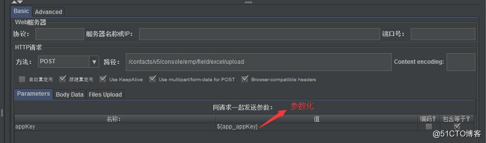 Jmeter HTTP接口案例开发、调试方法