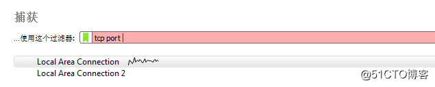 Wireshark  【OSI二层】抓包过滤规则和显示过滤规则实例